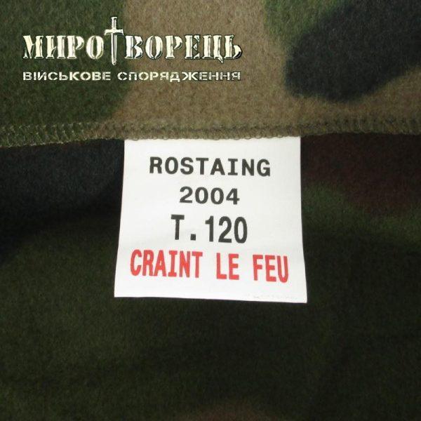 Флісова кофта Woodland армії Франції CCE, original