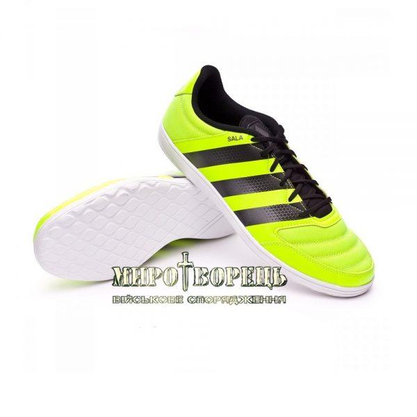 Кросівки Adidas ACE 16.4 Street