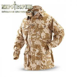 Куртка Desert DPM Британія б/в