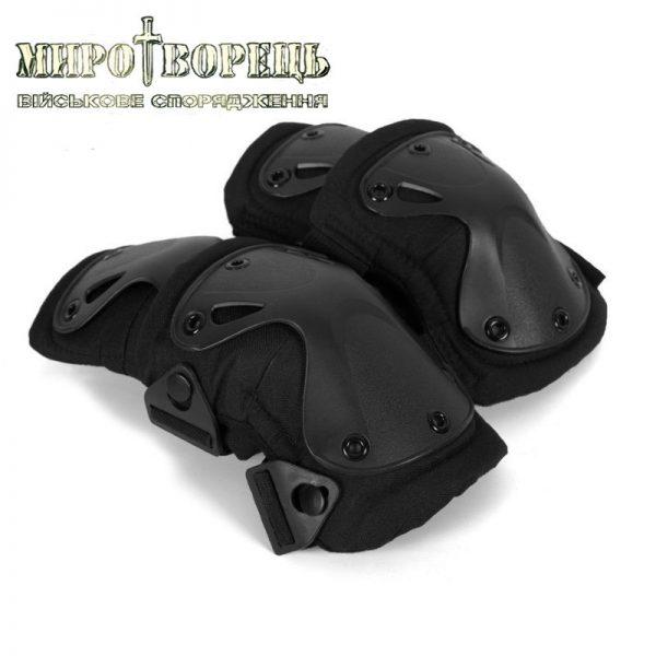 Тактичні наколінники та налокітники Х-форми комплект, Black