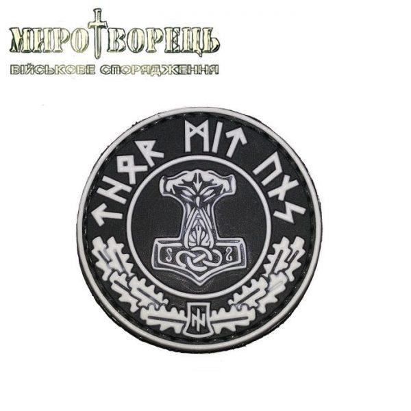Шеврон Thor Mit Uns ПВХ Black/White
