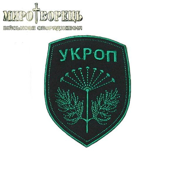 Нашивка Укроп зелено-чорна
