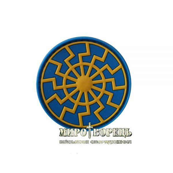 Шеврон Чорне Cонце ПВХ Blue/Yellow