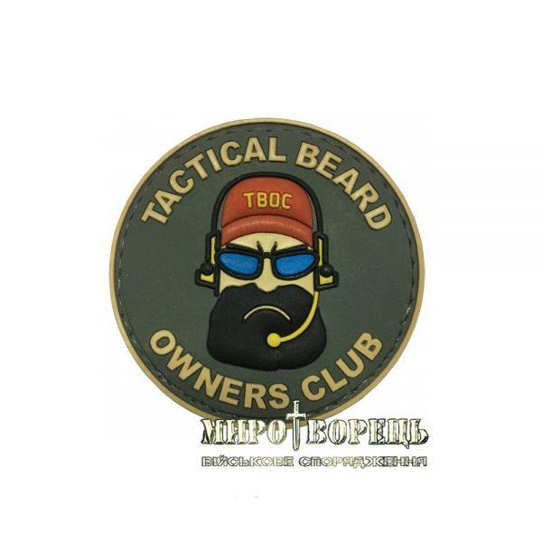 Шеврон Tactical Beard Owners Club TBOC ПВХ olive