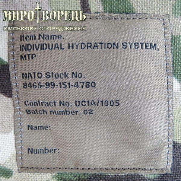 Питна система MTP Camelbak maximum gear б/в