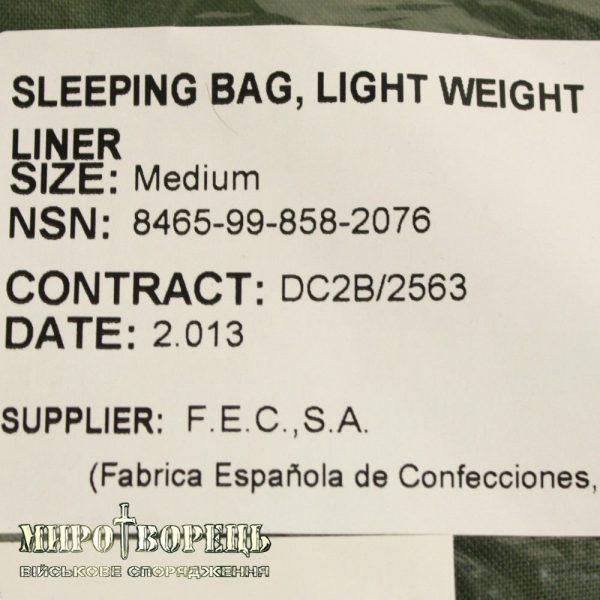 Простирадло Sleeping Bag Light Weight, Liner Британія