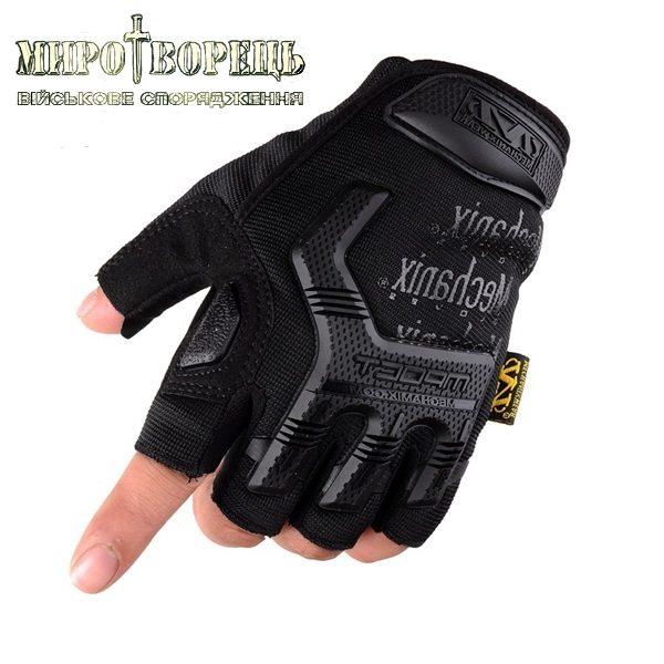 Рукавиці тактичні Mechanix M-pact Fingerless (безпалі) Black