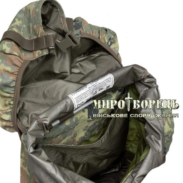 Рюкзак Bundeswehr flecktarn 65л б/в оригінал