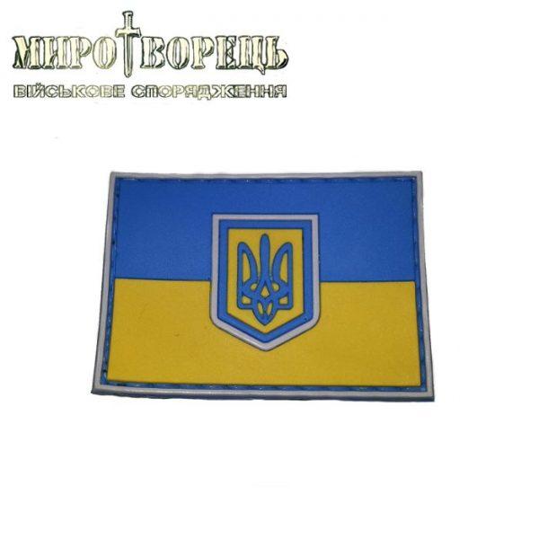 Шеврон Прапор України ПВХ
