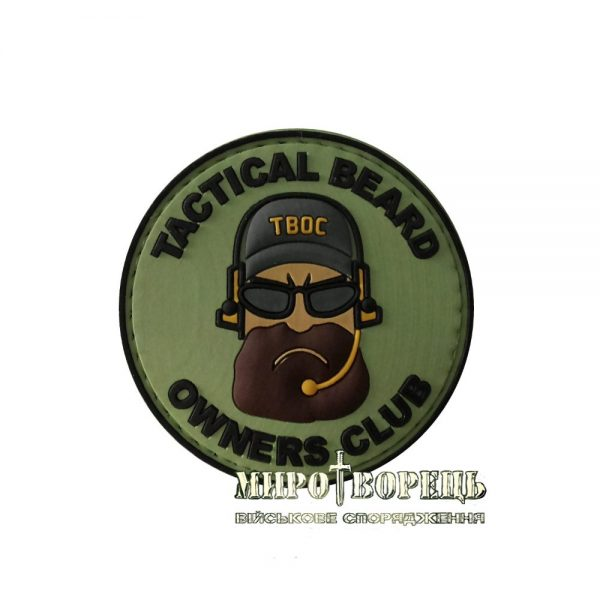 Шеврон Tactical Beard Owners Club TBOC ПВХ Green