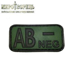 Шеврон група крові AB NEG ПВХ olive/black
