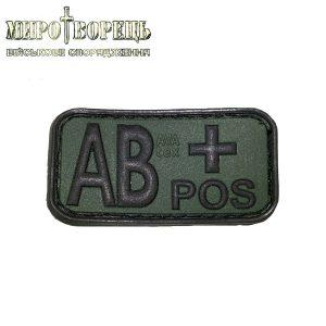 Шеврон група крові AB POS ПВХ olive/black