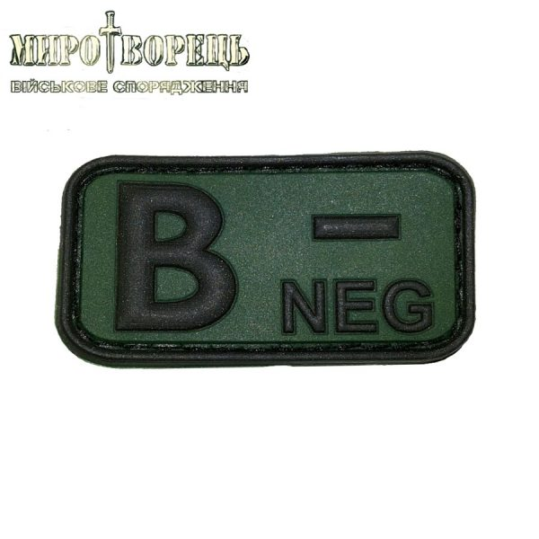 Шеврон група крові B NEG ПВХ olive/black