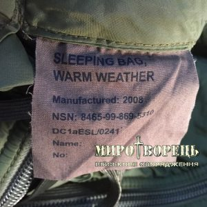 Літній спалиний мішок Sleeping Bag Warm Weather Британія