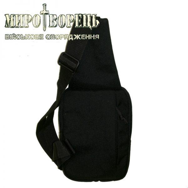 Тактична плечова сумка для прихованого носіння зброї.
