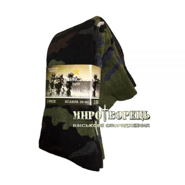 Термошкарпетки високі SCARPA Esercito Італія