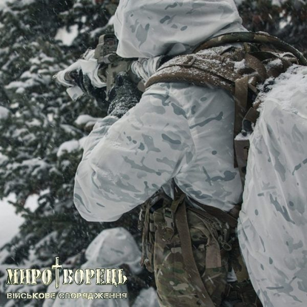Зимовий маскувальний костюм Multicam ALPINE